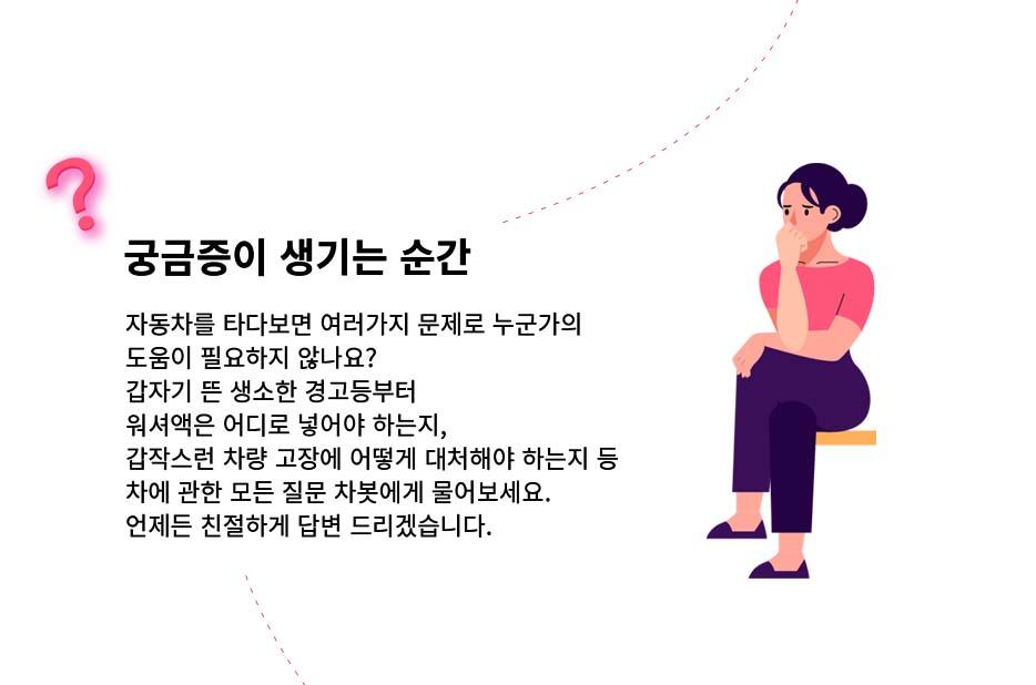 company_m05