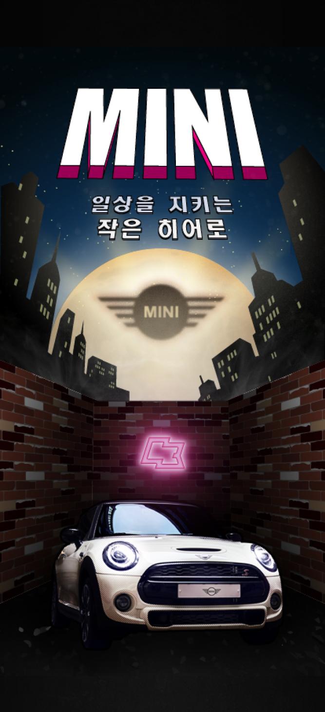 mini_01