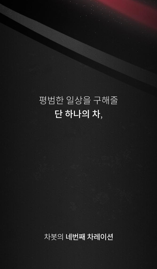 mini_03